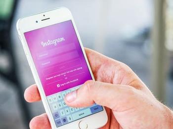 Instagram - A Powerful Marketing Tool IGstock.jpg.-84